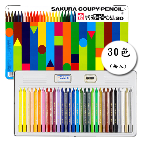 サクラ クーピーペンシル 30色セット(缶入)