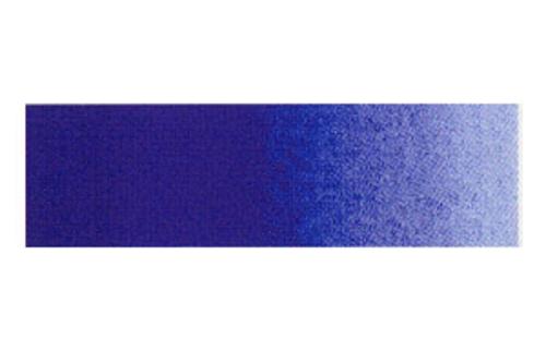 クサカベ 水彩絵具2号(5ml)021ウルトラマリン