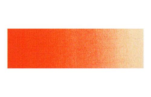 クサカベ 水彩絵具2号(5ml)122パーマネントイエローオレンジ