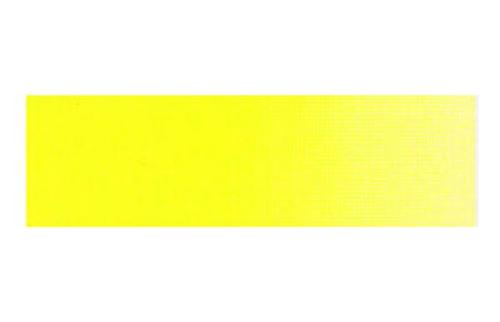 クサカベ 水彩絵具2号(5ml)129レモンイエロー