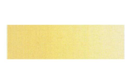 クサカベ 水彩絵具2号(5ml)136ネープルスアイボリー