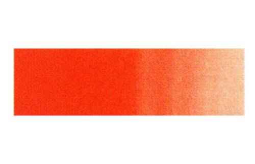 クサカベ 水彩絵具2号(5ml)165カドミウムレッドオレンジ[ネオ]