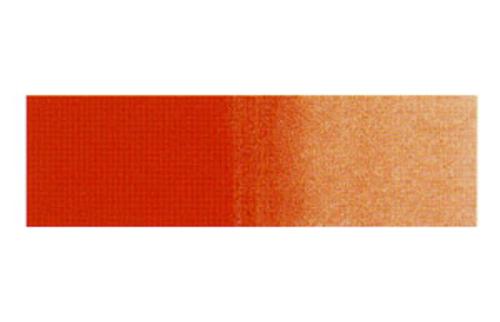 クサカベ 水彩絵具2号(5ml)167バーミリオン[ネオ]