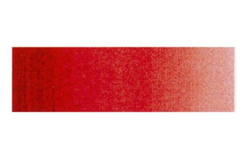 クサカベ 水彩絵具2号(5ml)174ローズマダー