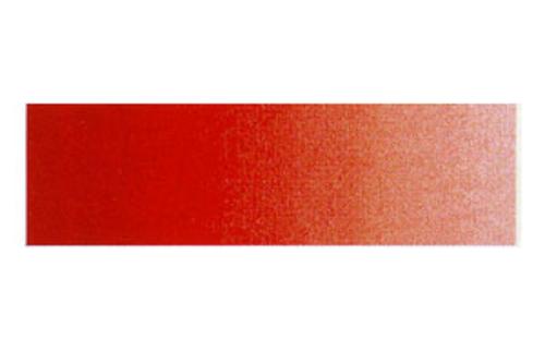 クサカベ 水彩絵具2号(5ml)179ブライトレッド
