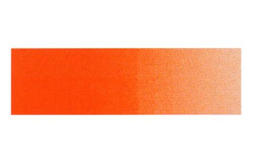 クサカベ 水彩絵具2号(5ml)191ポピーオレンジ