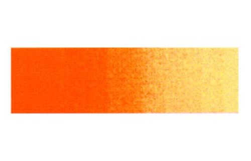 クサカベ 水彩絵具2号(5ml)192パッションオレンジ
