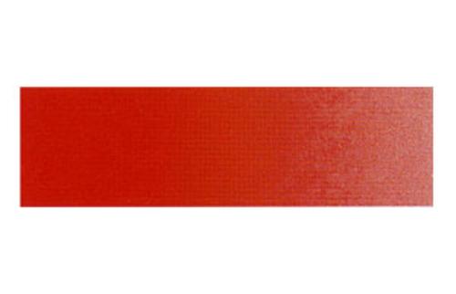 クサカベ 水彩絵具2号(5ml)193チェリーレッド