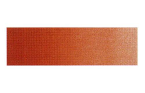 クサカベ 水彩絵具2号(5ml)201ライトレッド