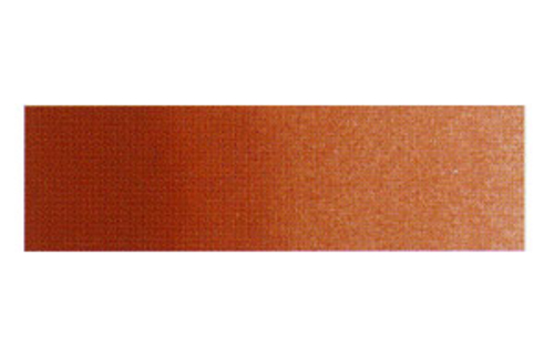クサカベ 水彩絵具2号(5ml)203ベネチアンレッド