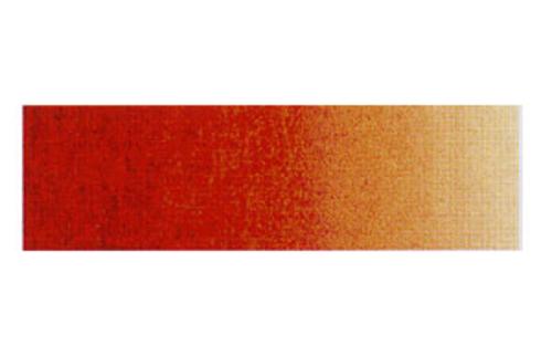 クサカベ 水彩絵具2号(5ml)216ブラウンマダー