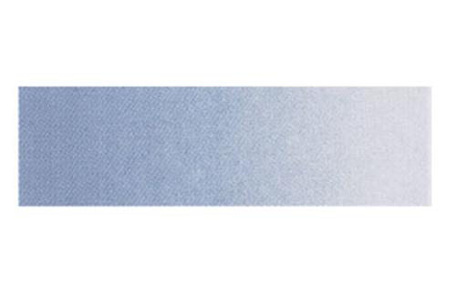 クサカベ 水彩絵具2号(5ml)239ブルーグレー