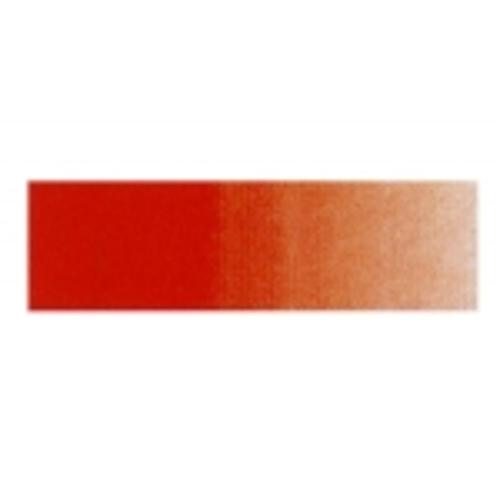 クサカベ 水彩絵具6号(20ml)163カドミウムレッド[ネオ]