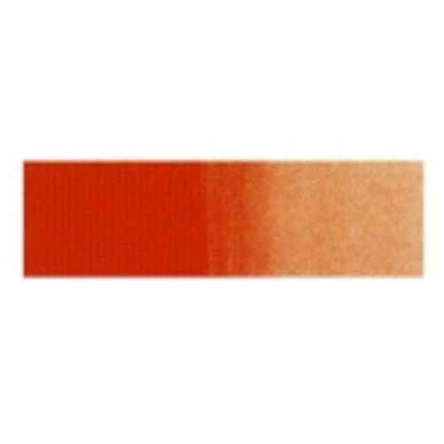 クサカベ 水彩絵具6号(20ml)167バーミリオン[ネオ]