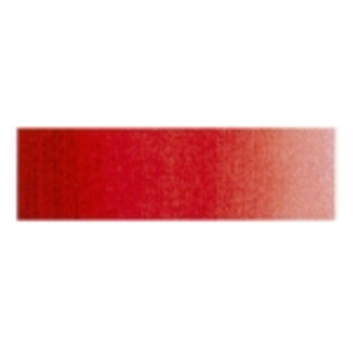クサカベ 水彩絵具6号(20ml)174ローズマダー