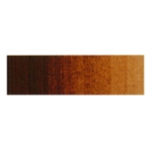 クサカベ 水彩絵具6号(20ml)206バーントシェンナ