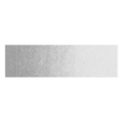 クサカベ 水彩絵具6号(20ml)246グレーオブグレー
