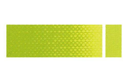 クサカベ 油絵具6号(20ml) 082 クロムグリーンペールヒュー