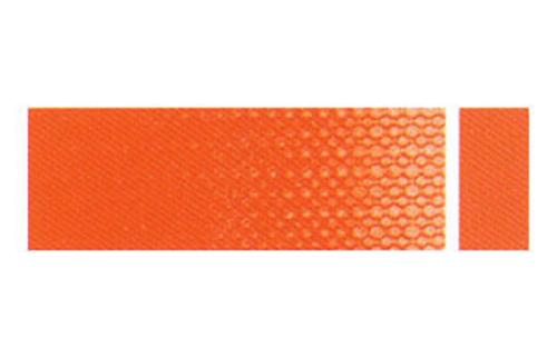 クサカベ 油絵具6号(20ml) 126 クロムイエローオレンジヒュー
