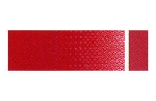 クサカベ 油絵具6号(20ml) 161 カドミウムレッドパープル