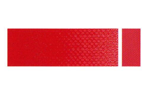 クサカベ 油絵具6号(20ml) 162 カドミウムレッドディープ