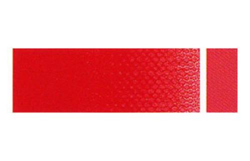 クサカベ 油絵具6号(20ml) 163 カドミウムレッド