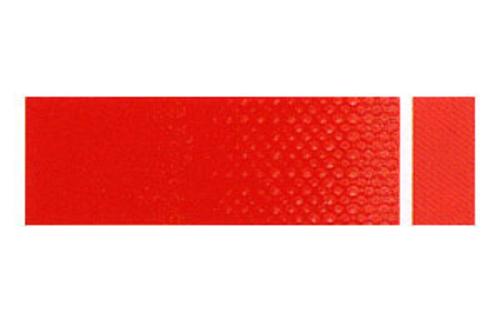 クサカベ 油絵具6号(20ml) 164 カドミウムレッドライト