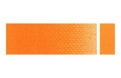クサカベ 油絵具6号(20ml) 165 カドミウムレッドオレンジ