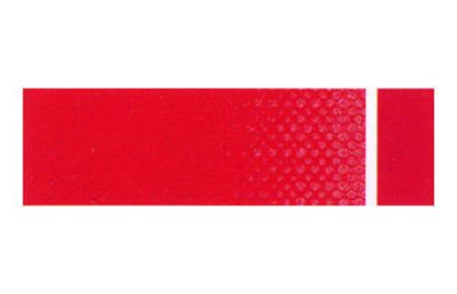 クサカベ 油絵具6号(20ml) 170 プライムレッド