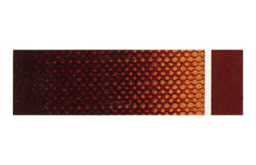 クサカベ 油絵具6号(20ml) 207 バーントシェンナトランス