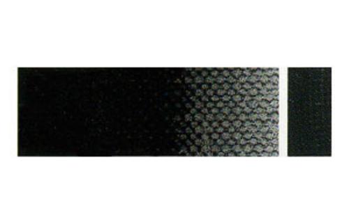 クサカベ 油絵具6号(20ml) 263 ランプブラック