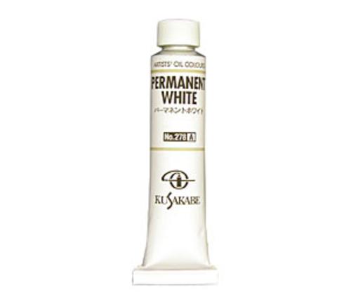 クサカベ 油絵具6号(20ml) 278 パーマネントホワイト