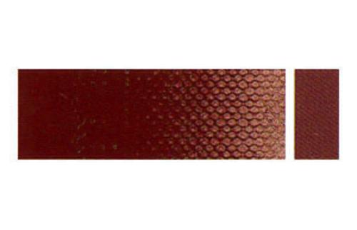 クサカベ 油絵具9号(40ml) 012 マルスバイオレット