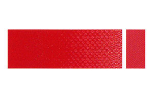 クサカベ 油絵具9号(40ml) 162 カドミウムレッドディープ