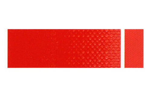 クサカベ 油絵具9号(40ml) 164 カドミウムレッドライト