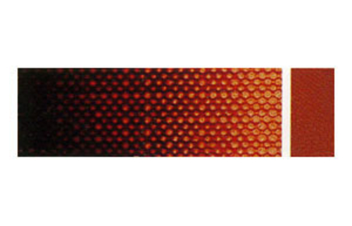 クサカベ 油絵具9号(40ml) 216 ブラウンマダー