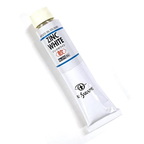 クサカベ 油絵具10号(50ml) 275ジンクホワイト[軟練]