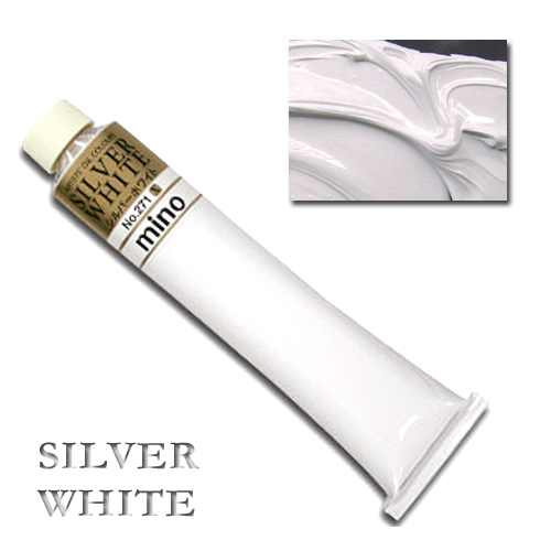 ミノー油絵具 20号(110ml) 271シルバーホワイト