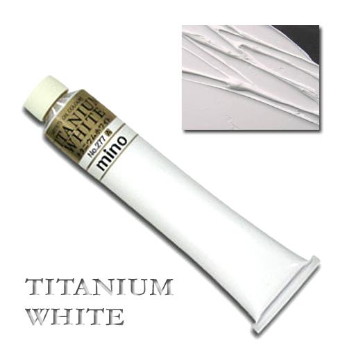 ミノー油絵具 20号(110ml) 277チタニウムホワイト