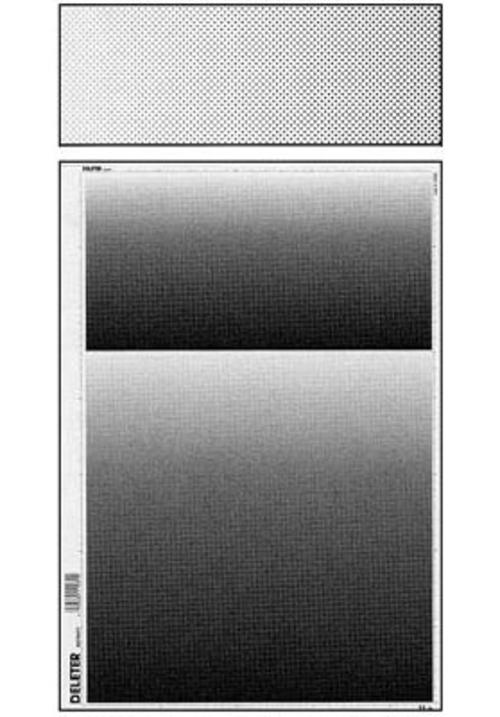 デリーター スクリーン SSE-403