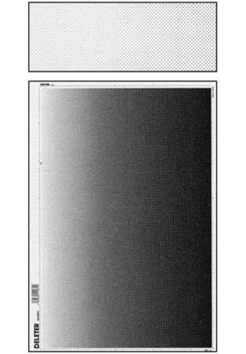 デリーター スクリーン SSE-406