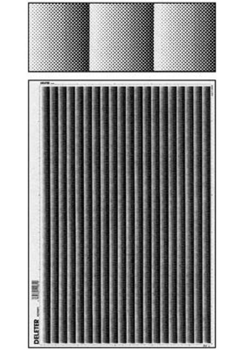 デリーター スクリーン SSE-416