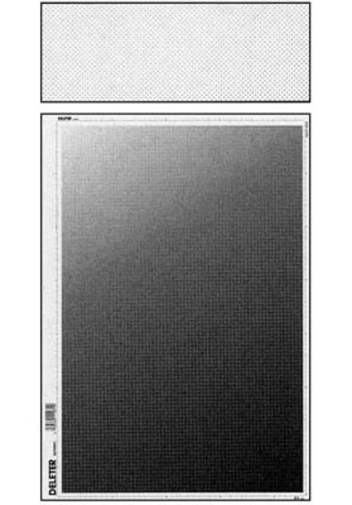 デリーター スクリーン SSE-419
