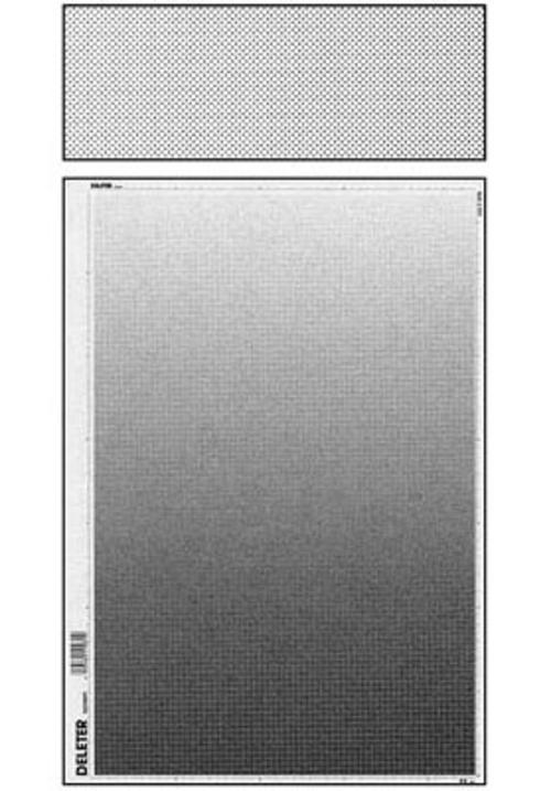 デリーター スクリーン SSE-431