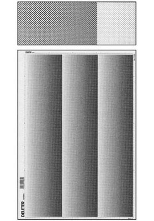 デリーター スクリーン SSE-439