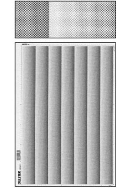 デリーター スクリーン SSE-442
