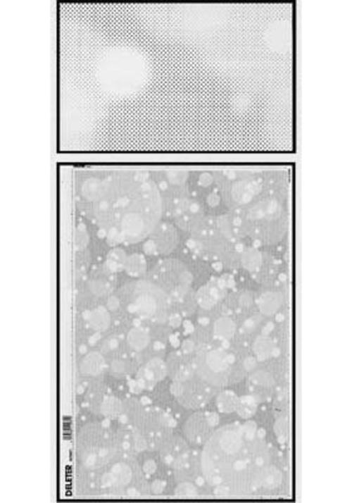デリーター スクリーン SE-502