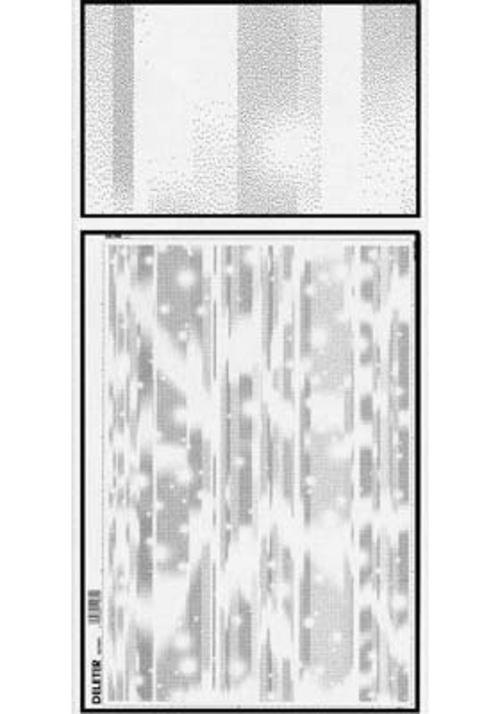 デリーター スクリーン SE-1022