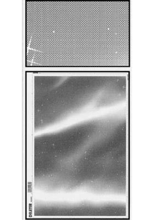 デリーター スクリーン SE-1097