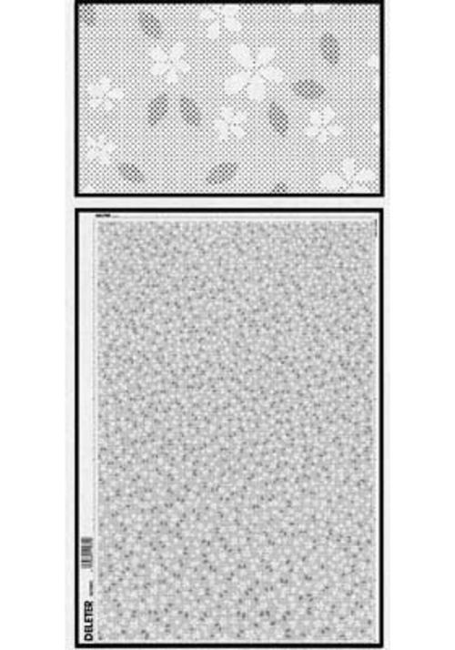 デリーター スクリーン SE-1120